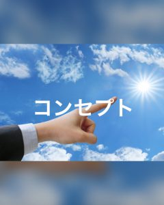 関内・桜木町パーソナルトレーニングジムSPT